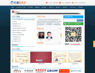 huodong.fx678.com screenshot
