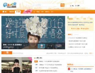 huodong.rkanr.com screenshot