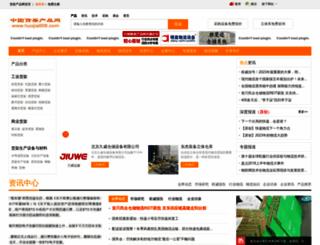huojia808.com screenshot