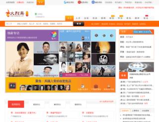 huolieniao.com screenshot