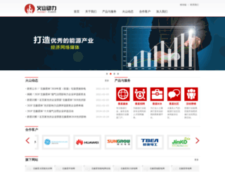 huonet.com screenshot