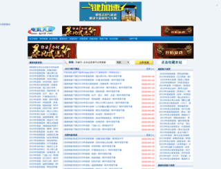 huoretv.com screenshot
