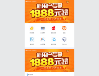 huosudai.com screenshot
