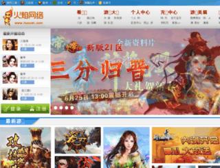 huoyan.com screenshot