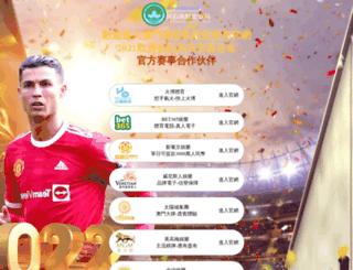 huoyun51.com screenshot