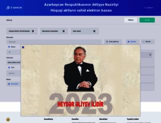 huquqiaktlar.gov.az screenshot