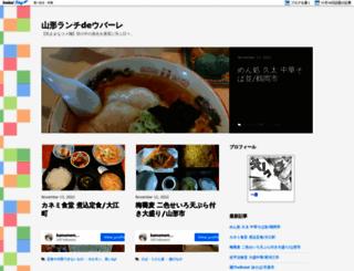 hurahura.dreamlog.jp screenshot