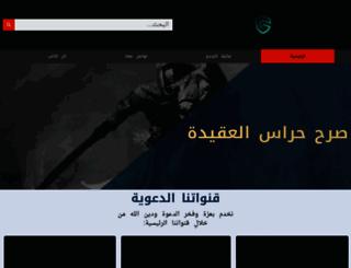 hurras.org screenshot