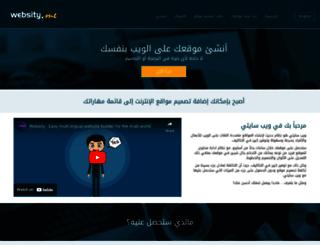 husamejle.websity.me screenshot