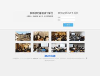 hustduyan.com screenshot