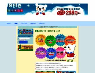 hustle.ne.jp screenshot