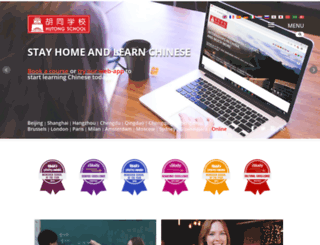 hutong-school.com screenshot