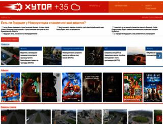 hutor.ru screenshot