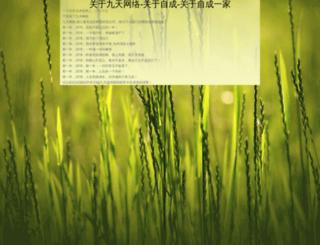 huwailv.com screenshot