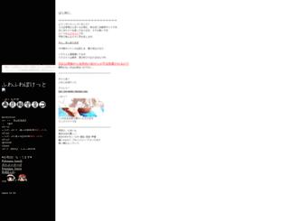 huwapoke.yokochou.com screenshot
