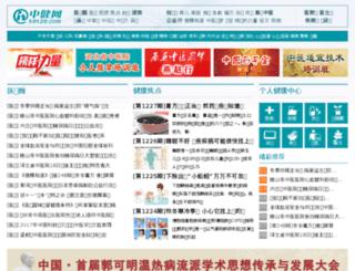 huxi.59120.com screenshot