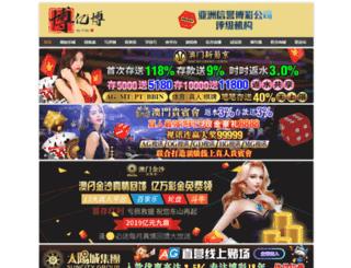 huyiidc.com screenshot