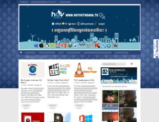huyvuthdara.blogspot.com screenshot