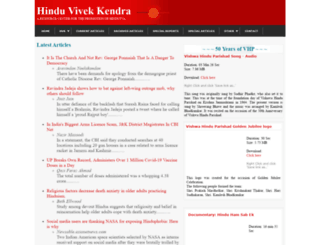 hvk.org screenshot