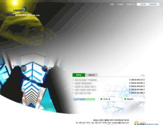 hwaileng.co.kr screenshot