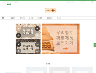 hwangtoi.com screenshot