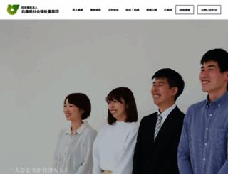 hwc.or.jp screenshot