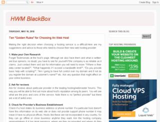 hwmblackbox.com screenshot