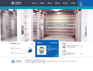 hwmc.co.kr screenshot