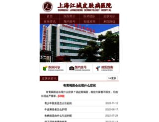 hwqy.net screenshot