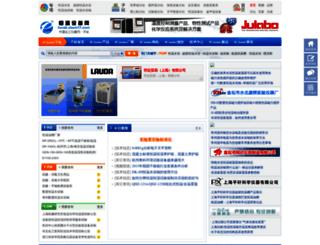 hwsb.chem17.com screenshot