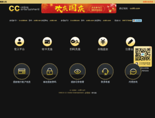 hx17688.com screenshot
