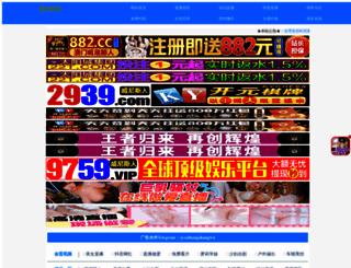 hxcp88.com screenshot