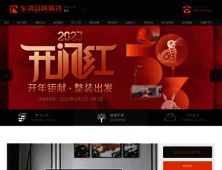hxdec.com screenshot