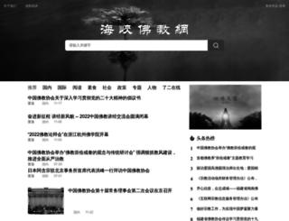 hxfjw.com screenshot