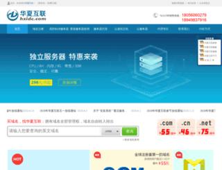 hxlink.net screenshot