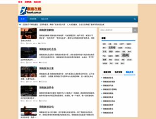 hxonl.com.cn screenshot