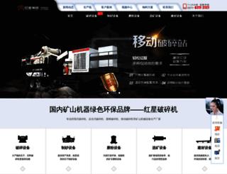 hxposuiji.com screenshot