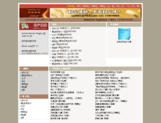 hxqw.com screenshot