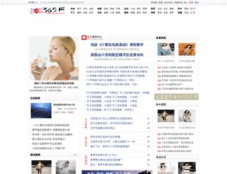 hxzy365.com screenshot