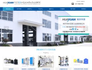 hy-clo2.com screenshot