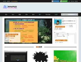 hy345.com screenshot