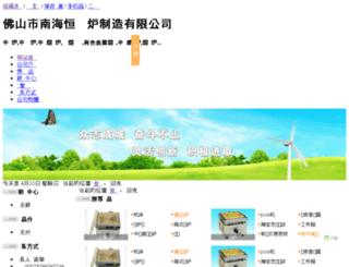 hy96989.inuobi.com screenshot