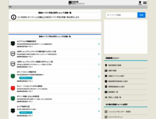 hyakkin.geomedian.com screenshot