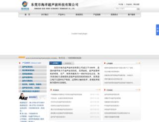 hycsb.com screenshot