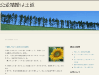hycus.com screenshot