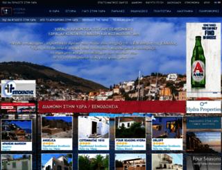 hydra.com.gr screenshot