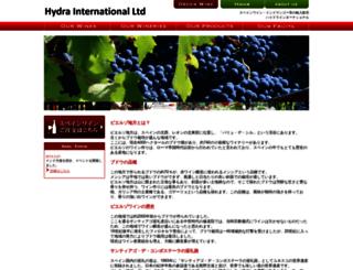 hydrainternational.jp screenshot