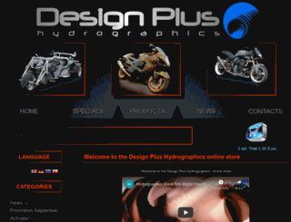 hydrographics-shop.com screenshot