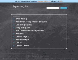 hyesung.tv screenshot