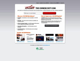 hygetropin.cn.com screenshot